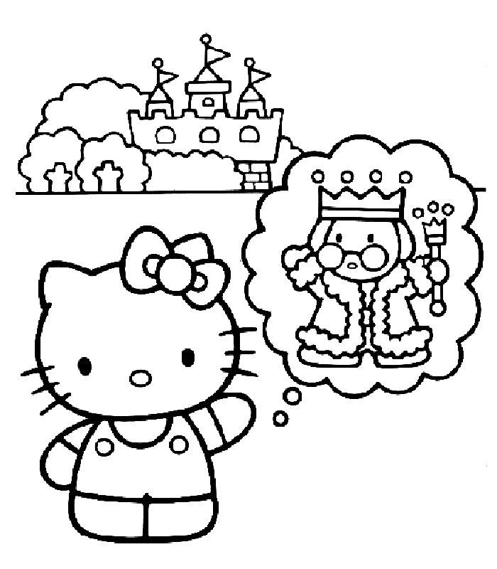 Kitty sogna il principe